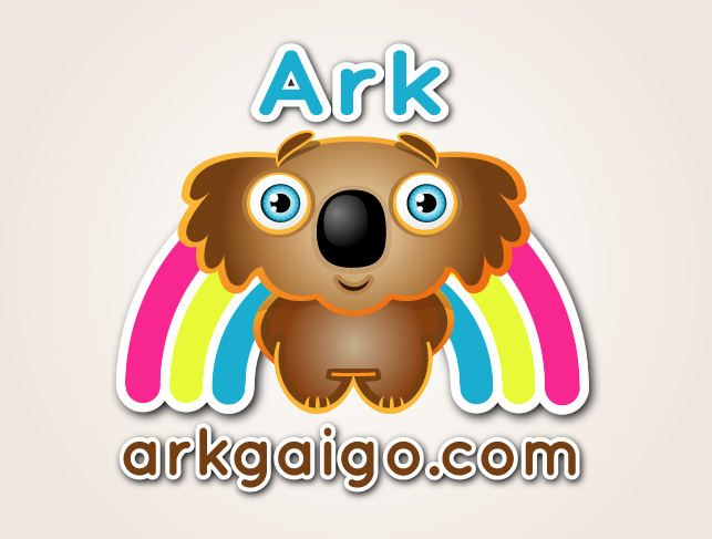 ARK English Language School Logo - Red Bilby